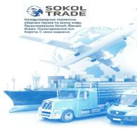 7ccc5fb6cc0a2e6 Международные грузоперевозки - перевозка грузов по всему миру ...